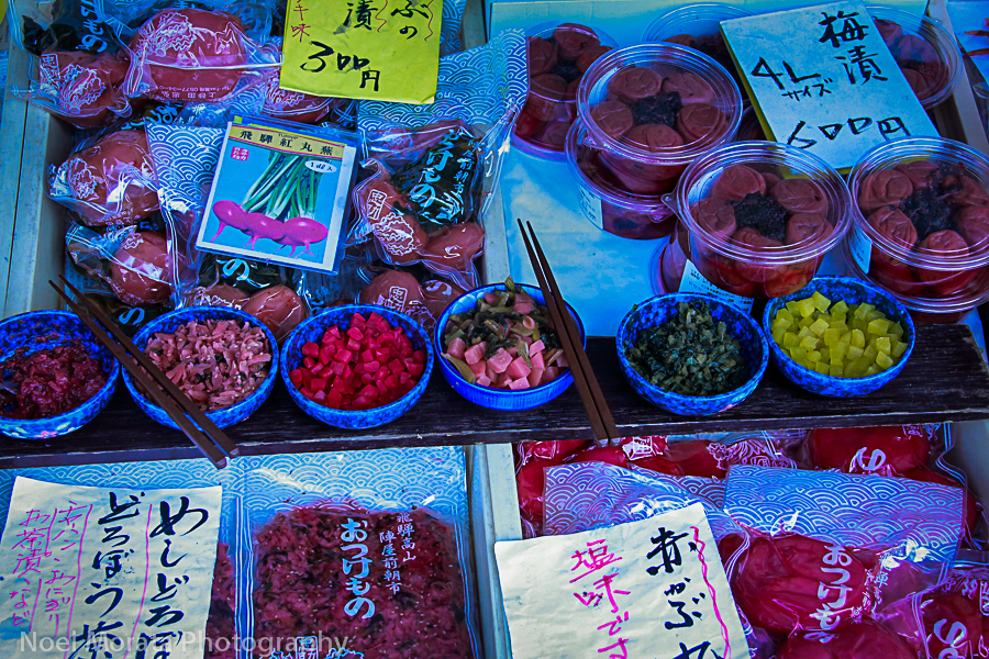 Japanese outdoor markets