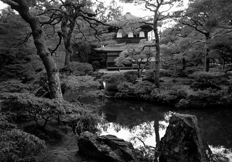 Travel photo: Silver temple in Kyoto