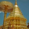 Visiting Wat Phra That Doi Suthep