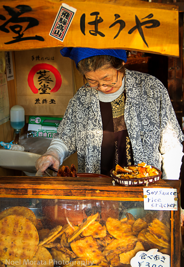 Japanese street food or yatai