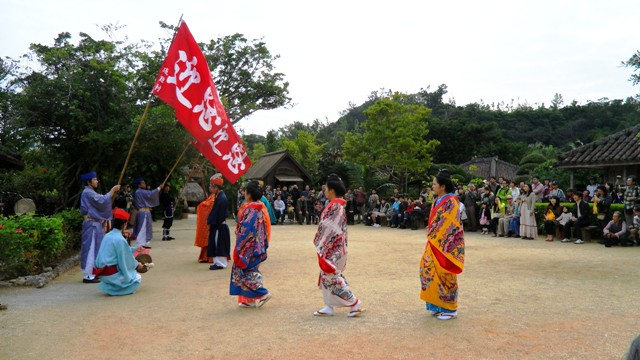 Okinawa in winter traditional show
