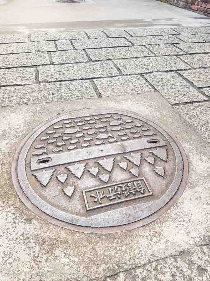 Man hole cover in Bopiliao block