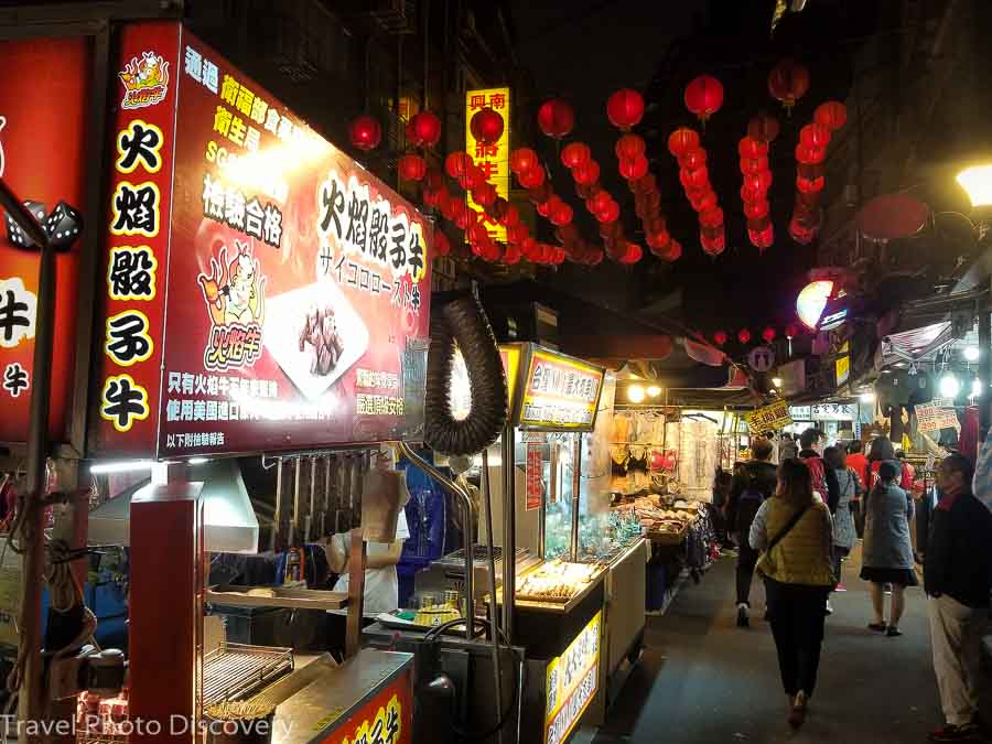 Taipei night market at Raohe