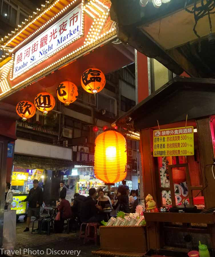 Raohe night market gate entrance