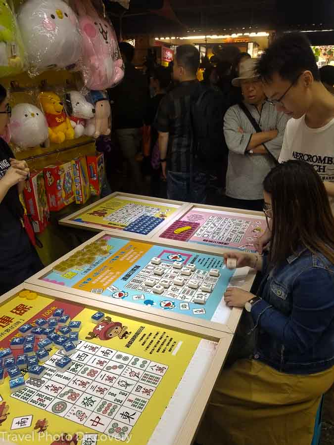 Raohe night market, mahjong game