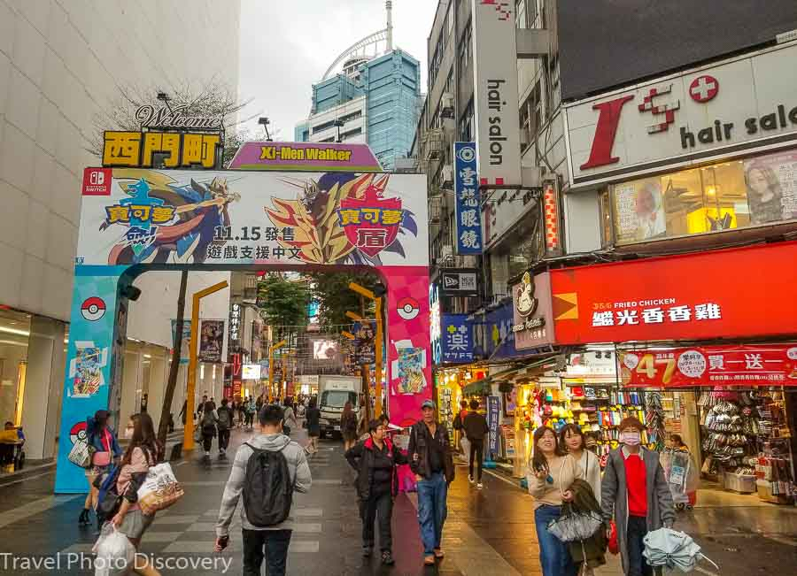 cool shops in the Ximending district